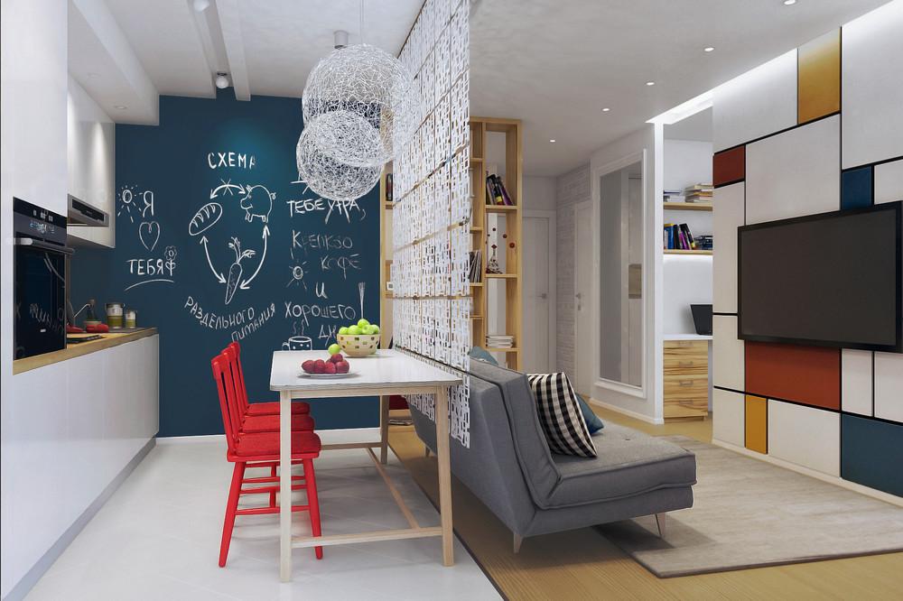 Savr eno ure eni stanovi do 50 kvadrata Bedroom modern apartment design under 100 square meters